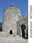 Fortress in old town of Kavala - Greece - stock photo