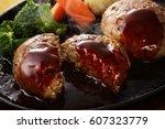 hamburger steak | Shutterstock . vector #607323779