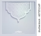 ramadan kareem greeting card... | Shutterstock .eps vector #607351169