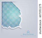 islamic vector design ramadan...   Shutterstock .eps vector #607351175