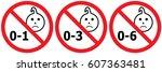 not suitable for children under ... | Shutterstock .eps vector #607363481