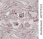 seamless with floral motif.... | Shutterstock .eps vector #607375121