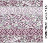 seamless oriental motif with... | Shutterstock .eps vector #607375127