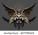 pegasus with an unusual tattoo | Shutterstock .eps vector #607398269