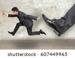 small businessman with suit...   Shutterstock . vector #607449965