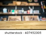empty wooden table with blurred ... | Shutterstock . vector #607452305