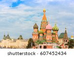 saint basil's cathedral in... | Shutterstock . vector #607452434
