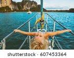 vintage style child portrait.... | Shutterstock . vector #607453364