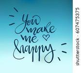 calligraphic inscription. you... | Shutterstock .eps vector #607475375