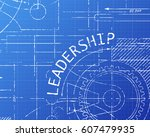 leadership text with gear... | Shutterstock .eps vector #607479935