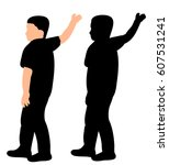 silhouette of a child standing... | Shutterstock .eps vector #607531241