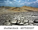 takhti tepha. natural monument. ... | Shutterstock . vector #607533107