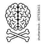 vector brain with cross bones.... | Shutterstock .eps vector #607533611