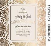 antique baroque luxury wedding... | Shutterstock .eps vector #607541531