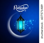 ramadan kareem vector greetings ... | Shutterstock .eps vector #607571489