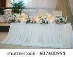 table for the bride and groom... | Shutterstock . vector #607600991