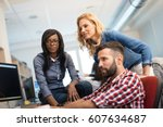 programmers cooperating at  it... | Shutterstock . vector #607634687