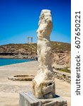 Small photo of Ancient Venus monument on the island of Naxos, Greece