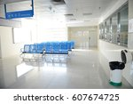 hospital waiting room with... | Shutterstock . vector #607674725