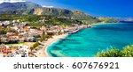 Greek Holidays   Beautiful...