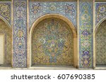 persian tiles pattern  iran | Shutterstock . vector #607690385