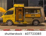 a western union mobile atm at... | Shutterstock . vector #607723385
