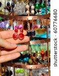 Hanging Earrings On A Market...
