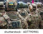 kiev  ukraine   mar 24  2017 ...   Shutterstock . vector #607790981