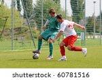 kaposvar  hungary   september 4 ... | Shutterstock . vector #60781516