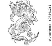 Traditional Asian Dragon....