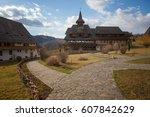 barsana monastery in maramures... | Shutterstock . vector #607842629