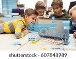 education  children  technology ...   Shutterstock . vector #607848989