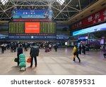 beijing  china  11 mar 2017 ... | Shutterstock . vector #607859531