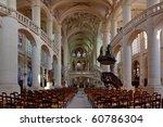 Interior Saint Etienne du Mont Church, Paris. - stock photo