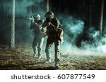 image of soldiers in the smoke... | Shutterstock . vector #607877549