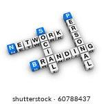 Personal Branding Social Network (3D crossword series) - stock photo