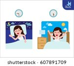happy woman wake up on the... | Shutterstock .eps vector #607891709