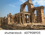 medieval historic ruins at the...   Shutterstock . vector #607908935