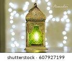 ramadan kareem | Shutterstock . vector #607927199