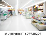 blurred background shopping mall | Shutterstock . vector #607928207