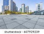 empty brick floor with... | Shutterstock . vector #607929239