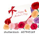mother's day vintage greeting... | Shutterstock .eps vector #607945169