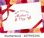 mother's day vintage greeting...   Shutterstock .eps vector #607945244