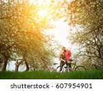 young couple of bikers loving... | Shutterstock . vector #607954901