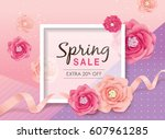 spring sale poster with... | Shutterstock .eps vector #607961285
