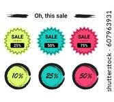 labels set sale  mega discounts ... | Shutterstock .eps vector #607963931