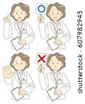 doctor's vector set   c type | Shutterstock .eps vector #607982945