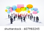 business people group. global... | Shutterstock .eps vector #607983245
