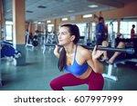 fitness   concept of healthy...   Shutterstock . vector #607997999
