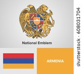 Armenia coat of arms - Free vector image in AI and EPS format